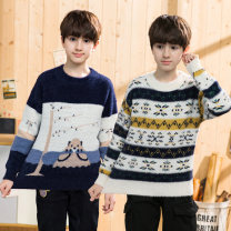 Sweater / sweater 120cm 130cm 140cm 150cm 160cm 110CM other neutral Antalang (mother and baby) fresh There are models in the real shooting Socket thickening Crew neck nothing Ordinary wool stripe Other 100% ATL100 Class B Long sleeves Summer of 2019 winter Chinese Mainland