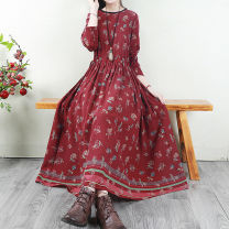 Cosplay women's wear jacket goods in stock Over 14 years old Broken flowers on coffee, black and red comic XL,M,L Other / other