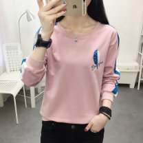 Sweater / sweater Spring 2021 M L XL XXL 3XL Long sleeves routine Socket singleton  routine Crew neck easy commute routine Plants and flowers 35-39 years old 51% (inclusive) - 70% (inclusive) Zhuomaqi Korean version cotton Embroidered sequins cotton Cotton 65% polyurethane elastic fiber (spandex) 35%