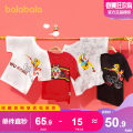 T-shirt Black 90001, China Red 60611, ocean blue 80111, Ben White 10101, gray white 00321, medium yellow 30427, violet 70309 Bala 90cm,100cm,110cm,120cm,130cm,140cm,150cm,160cm,165cm,170cm,175cm,180cm male summer Short sleeve Crew neck leisure time There are models in the real shooting nothing cotton