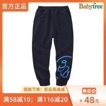 trousers Bibi tree male 110cm 120cm 130cm 140cm 150cm 160cm Navy black hemp grey spring and autumn trousers motion No model Leggings Leather belt middle-waisted Pure cotton (100% content) Don't open the crotch Cotton 100% BF9205 Class B Autumn of 2019 Chinese Mainland Jiangxi Province Nanchang City
