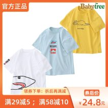T-shirt Bibi tree 110cm 120cm 130cm 140cm 150cm 160cm male summer Short sleeve Crew neck Korean version No model nothing Pure cotton (100% cotton content) Solid color Cotton 100% BF29100 Class B Sweat absorption Summer 2021 Chinese Mainland Jiangxi Province Nanchang City