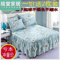 Bed skirt Two pillow cases for 150x200cm, two pillow cases for 180x220cm, two pillow cases for 120x200cm, two pillow cases for 180x200cm and two pillow cases for 200x220cm cotton Other / other Plants and flowers npCqy
