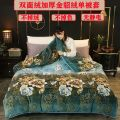 Quilt cover Under the banyan tree Plants and flowers Qualified products Simple and modern Other 100% Other 100% Thermal storage Thickened mink velvet