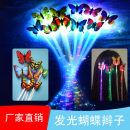 Luminous toys Chinese Mainland Yuxin Other toys 5 years old, 6 years old, 7 years old, 8 years old, 9 years old, 10 years old, 11 years old, 12 years old, 13 years old, 14 years old and above Average size currency Plastic