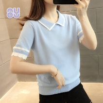 T-shirt Pink white yellow blue S M L XL Summer 2021 Short sleeve Polo collar easy Regular routine commute other 96% and above Korean version classic Splicing Aoyu Other 100% Pure e-commerce (online only)