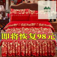 Bedding Set / four piece set / multi piece set cotton Quilting Plants and flowers 133x72 Other / other cotton 4 pieces 60 Fitted sheet type, bed skirt type, bedspread type First Grade Korean style 100% cotton Thermal storage