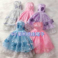 Doll / accessories 3 years old, 4 years old, 5 years old, 6 years old, 7 years old, 8 years old, 9 years old, 10 years old, 11 years old, 13 years old, 14 years old and above parts Hook up China parts Fashion cloth other clothing