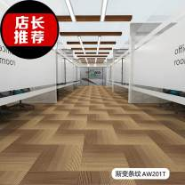 carpet Finished carpet (yuan / piece) blending Study Machine weaving Europe and America 50 & times50cm / piece PVC bottom, 50x50cm / piece asphalt bottom Vacuuming square commercial Solid color Other / other