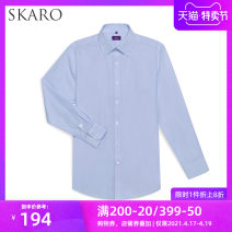 shirt Business gentleman SKARO 38 39 40 41 42 43 routine Pointed collar (regular) Long sleeves Self cultivation go to work autumn youth Cotton 100% Business Casual 2019 Solid color Autumn of 2019