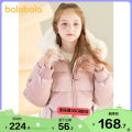 Cotton padded jacket female No detachable cap other Bala 140cm,150cm,160cm,165cm,170cm thickening Zipper shirt leisure time There are models in the real shooting other blending other Polyester 88.2% polyurethane elastic fiber (spandex) 11.8% Polyester 100% 7, 8, 9, 10, 11, 12, 13, 14 Chinese Mainland