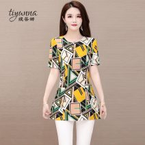 Women's large Summer 2020 Green red L XL 2XL 3XL 4XL 5XL T-shirt singleton  commute Self cultivation thin Socket Short sleeve Abstract pattern Korean version other Medium length polyester printing and dyeing routine TYN801136. Tiyunna 40-49 years old 96% and above Polyester 100%