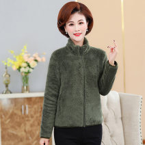 Middle aged and old women's wear Winter of 2019 Camel black brown green red XL (suitable for 95-109 kg) XXL (suitable for 110-119 kg) XXL (suitable for 120-130 kg) 4XL (suitable for 130-140 kg) 5XL (suitable for 140-150 kg) fashion Sweater / sweater easy singleton  Solid color 40-49 years old routine