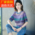 T-shirt Purple, yellow, orange M,L,XL,2XL,3XL Summer 2020 elbow sleeve Crew neck easy have cash less than that is registered in the accounts routine commute other 96% and above Korean version youth Color matching MSDL20204095 Splice, threaded