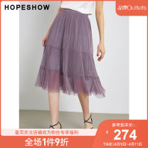 skirt Summer 2020 S M L XL Light grey purple 550 611 m bottom flower 602 green flower Mid length dress grace Natural waist Umbrella skirt other Type A 25-29 years old 90120121DS501B More than 95% Hopeshow  polyester fiber Polyester 100% Same model in shopping mall (sold online and offline)