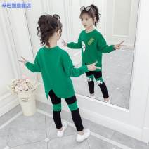 suit Simba monkey 110cm 120cm 130cm 140cm 150cm 160cm female spring and autumn leisure time Long sleeve + pants 2 pieces routine There are models in the real shooting Socket nothing Cartoon animation cotton children Learning reward Class B Cotton 85% others 15%