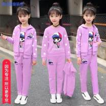 suit Simba monkey 120/110 130/120 140/130 150/140 160/150 female No season motion other 3 pieces routine There are models in the real shooting Socket nothing other other children Expression of love she-7e98af66-f Class B Polyester 90% other 10%