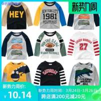T-shirt Simba monkey 90cm 100cm 110cm 120cm 130cm 140cm neutral spring and autumn Long sleeves Crew neck leisure time No model nothing cotton Cartoon animation Cotton 100% 3701-76a9ef53-c Class A Sweat absorption