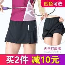 Badminton wear White leggings, opaque, blue color, blue, young, red, red, red, gorgeous, black, regular black, versatile color, black - Capri skirt to keep warm, elastic, black - Capri skirt to keep warm, elastic, dark sapphire blue - skirt to prevent light - leggings female S,M,L,XL,XXL,XXXL