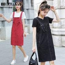 Dress Summer 2020 S M L XL 2XL Middle-skirt Two piece set Short sleeve commute Crew neck High waist Solid color Socket A-line skirt routine straps 18-24 years old Type H Beiqianni Korean version More than 95% other Other 100%