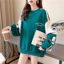 Sweater / sweater Spring 2021 Turquoise white black M L XL XXL Long sleeves routine Socket Fake two pieces routine Crew neck easy commute routine letter 18-24 years old 71% (inclusive) - 80% (inclusive) Tccabe / tigebo Korean version polyester fiber May 2515# Print stitching cotton