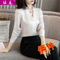 shirt L XL 2XL 3XL s [80-95kg] 96 Autumn of 2019 polyester fiber 96% and above Long sleeves commute Regular square neck Socket routine Solid color 30-34 years old Straight cylinder Zuoquan Korean version HDS8882280 Three dimensional decoration 100.00% polyester Pure e-commerce (online only)