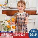 Dress female CLASSIC TEDDY MINI 90cm 100cm 110cm 120cm 130cm Cotton 65% polyamide 32% polyurethane elastic 3% summer college Short sleeve other cotton Lotus leaf edge Class A Summer 2020 12 months, 2 years, 3 years, 4 years, 5 years, 6 years Chinese Mainland