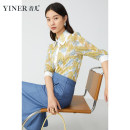 shirt yellow 36 / S / 105 kg, 38 / M / 115 kg, 40 / L / 125 kg, 42 / XL / 135 kg, 44 / XXL / 145 kg Spring 2021 polyester fiber 96% and above three quarter sleeve commute Regular Doll Collar Single row multi button routine Broken flowers 30-34 years old Straight cylinder Sound Ol style 8C61130016