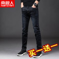 Jeans Youth fashion NGGGN 28 29 30 31 32 33 34 36 38 NZ51101 trousers Cotton 73% polyester 25.8% polyurethane elastic fiber (spandex) 1.2% Summer of 2019