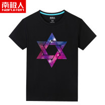 T-shirt NT-18047 Cotton 100% Summer 2017 Pure e-commerce (online sales only) teenagers routine like a breath of fresh air Short sleeve routine daily Fashion City easy NGGGN Crew neck summer Geometric pattern Geometric pattern Domestic famous brands printing washing