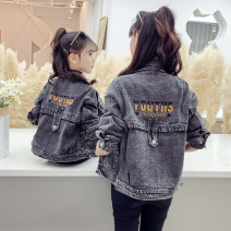 Parent child fashion Hooded JEANS BLUE HOODED jeans black Daisy Sequin Jeans Blue Daisy Sequin jeans black letter embroidered jeans blue letter embroidered jeans black Women's dress female Yunsi dance 110-160  M-XL spring and autumn leisure time routine other loose coat Cotton elastic denim L M XL