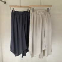 Casual pants Black, asphalt grey, birch apricot, deep blue Average size Summer 2021 Cropped Trousers Wide leg pants Natural waist commute 31% (inclusive) - 50% (inclusive) Korean version
