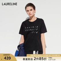 T-shirt C99 black S M L XL XXL Summer 2020 Short sleeve Crew neck Self cultivation Regular routine commute cotton 96% and above 30-34 years old Simplicity youth Laureline / laureline Cotton 100% Same model in shopping mall (sold online and offline)