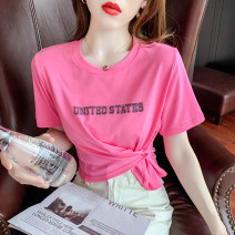 T-shirt S,M,L Summer 2021 Short sleeve Crew neck Self cultivation Regular routine commute cotton 96% and above 18-24 years old Korean version originality letter Love between Jiahui and Meimei