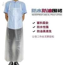 apron Transparent_ 1 package, transparent_ 5, transparent_ 2 pack, transparent_ 10, blue_ 1 package, blue_ 2 pack, blue_ 5, blue_ 10