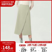 skirt Spring 2020 36/S/160 38/M/165 40/L/170 Navy light green longuette Natural waist Irregular Solid color Type H 25-29 years old More than 95% other Peoleo / piaoyei polyester fiber Polyester 100% Pure e-commerce (online only)