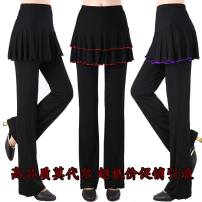 Square dance pants S,M,L,XL,2XL,3XL,4XL,5XL trousers middle-waisted modal  bell-bottoms female practice other yes fungus