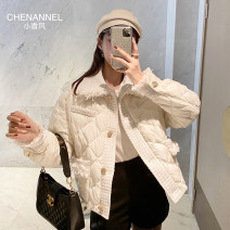 Down Jackets Spring 2021 Little fragrance Beige S M L White duck down 90% routine Long sleeves thickening Single breasted Sweet Straight cylinder XXF-QW0493-JIE 150g (including) - 200g (excluding) 25-29 years old 96% and above polyester fiber Polyester 99% polyamide 1% Pure e-commerce (online only)