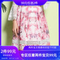 skirt Spring of 2018 S M L XL XXL XXXL 30707 pink B21 Mid length dress grace Natural waist A-line skirt Decor Type A 25-29 years old More than 95% Lace Effye. Dana / Yves Donna polyester fiber Mesh zipper stitching printing Polyester 100%