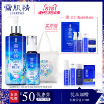 Facial Care Set Sekkisei / xuejijing no Moisturizing and brightening skin tone other / other Japan Normal specification Classic lotion + classic emulsion moisturizing lotion + moisturizing lotion + moisturizing lotion + classic emulsion October 3, 2021 to October 10, 2021 Others