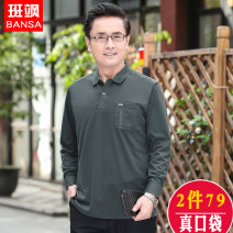 T-shirt Business gentleman routine 165/M 170/L 175/XL 180/XXL 185/3XL Bansa Long sleeves Lapel easy daily B-3931 Cotton 65% polyester 35% middle age routine Knitted fabric Autumn 2020 Solid color pocket cotton No iron treatment Domestic non famous brands Pure e-commerce (online only)
