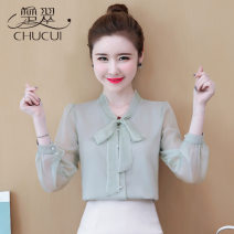 T-shirt White green blue S M L XL 2XL Spring 2020 Long sleeves V-neck easy Regular routine commute other 96% and above 25-29 years old Korean version originality Solid color Chucui 1087CC Lace up button bow Other 100% Pure e-commerce (online only)