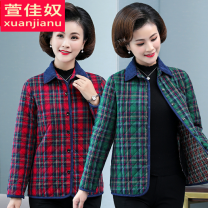 Middle aged and old women's wear Winter of 2019 Red green rose red XL XXL XXXL 4XL 5XL leisure time shirt Straight cylinder singleton  lattice 40-49 years old Cardigan thick Polo collar routine routine Xuanjianu other Other 100% 96% and above Single breasted Long sleeves