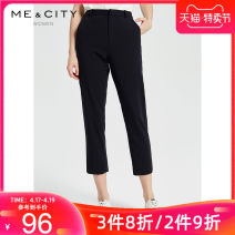 Casual pants Ancient golden brown deep Tibetan green 155/62A 155/64A 160/66A 160/68A 165/72A 170/74A Summer of 2019 Ninth pants Pencil pants Natural waist Thin money 25-29 years old 96% and above 547657-177090 Me&City cotton Same model in shopping mall (sold online and offline)