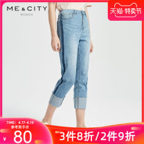 Jeans Summer of 2019 Light blue dark blue 155/62A 155/64A 160/66A 160/68A 165/72A 170/74A 170/76A 170/78A trousers Natural waist Straight pants routine 25-29 years old other Me&City 91% (inclusive) - 95% (inclusive) Cotton 95% polyurethane elastic fiber (spandex) 1% others 4%