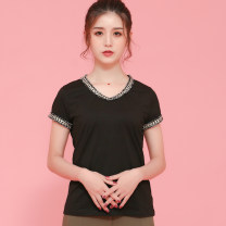 T-shirt Black white white no small fragrance black no small fragrance S/2 M/3 L/4 XL/5 Spring 2021 Short sleeve V-neck Self cultivation Regular routine commute other 96% and above 25-29 years old Korean version literature Manetti 5001-3A0918-1032061 Other 100% Pure e-commerce (online only)