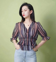 shirt Top and skirt S/2 M/3 L/4 XL/5 Summer 2021 polyester fiber 96% and above Short sleeve commute Regular V-neck Socket Lotus leaf sleeve stripe 35-39 years old Self cultivation Manetti lady Polyester 100% Pure e-commerce (online only) Chiffon