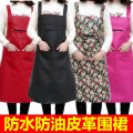 apron Small flower light pink coffee dark brown peach sky blue litchi rose red orange light green fuguihua coffee pure black red white brown blue green black sky blue orange Muchun