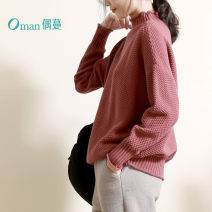 Wool knitwear Autumn of 2019 Average size Black apricot grey dark red coffee Long sleeves singleton  Socket cotton More than 95% Regular thick commute easy Half height crew neck other Solid color Socket literature Even vine Cotton 100% Pure e-commerce (online only)