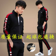 Sports suit Other / other For men and women M [suggested 90-105 kg], l [suggested 108-118 kg], XL [suggested 120-132 kg], 2XL [suggested 132-145 kg], 3XL [suggested 145-160 kg], 4XL [suggested 160-180 kg] Long sleeves Lapel trousers Cardigan Autumn of 2019 run Sports life cotton